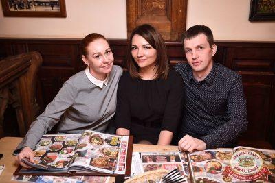 Linda, 7 февраля 2018 - Ресторан «Максимилианс» Уфа - 27