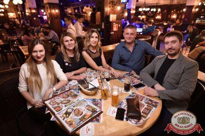 Linda, 7 февраля 2018 - Ресторан «Максимилианс» Уфа - 28