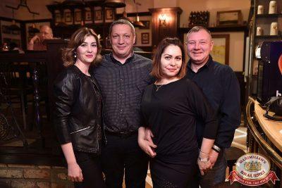 Linda, 7 февраля 2018 - Ресторан «Максимилианс» Уфа - 32