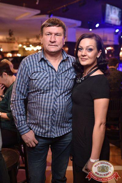 Linda, 7 февраля 2018 - Ресторан «Максимилианс» Уфа - 33