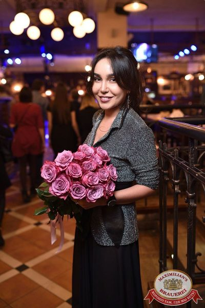 Linda, 7 февраля 2018 - Ресторан «Максимилианс» Уфа - 40
