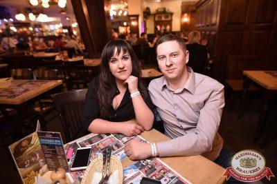 Linda, 7 февраля 2018 - Ресторан «Максимилианс» Уфа - 41