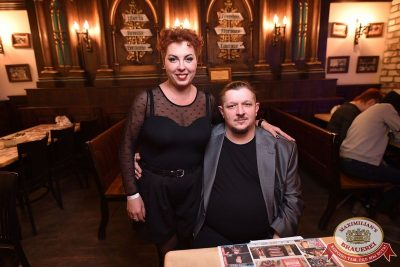 Linda, 7 февраля 2018 - Ресторан «Максимилианс» Уфа - 42