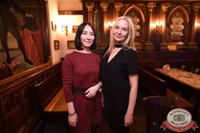 Linda, 7 февраля 2018 - Ресторан «Максимилианс» Уфа - 43