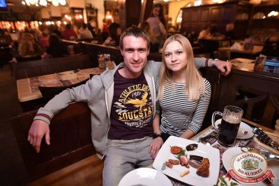 Linda, 7 февраля 2018 - Ресторан «Максимилианс» Уфа - 44