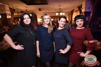 Linda, 7 февраля 2018 - Ресторан «Максимилианс» Уфа - 45