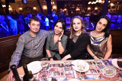 Linda, 7 февраля 2018 - Ресторан «Максимилианс» Уфа - 46