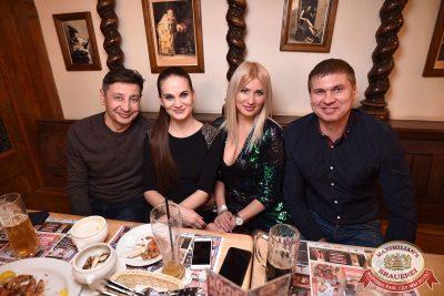 Linda, 7 февраля 2018 - Ресторан «Максимилианс» Уфа - 47
