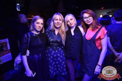 Linda, 7 февраля 2018 - Ресторан «Максимилианс» Уфа - 50