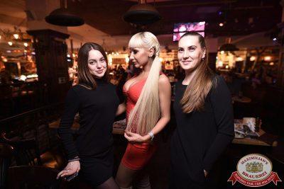 Linda, 7 февраля 2018 - Ресторан «Максимилианс» Уфа - 51