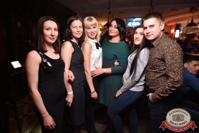 Linda, 7 февраля 2018 - Ресторан «Максимилианс» Уфа - 53