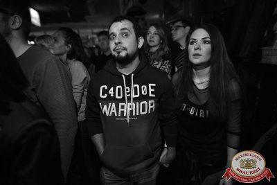 Linda, 7 февраля 2018 - Ресторан «Максимилианс» Уфа - 7