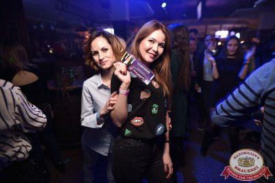 «Дыхание ночи»: Dj Fashion (Москва), 9 февраля 2018 - Ресторан «Максимилианс» Уфа - 16