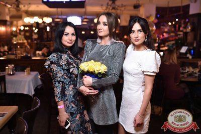 «Дыхание ночи»: Dj Fashion (Москва), 9 февраля 2018 - Ресторан «Максимилианс» Уфа - 19