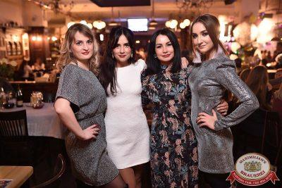 «Дыхание ночи»: Dj Fashion (Москва), 9 февраля 2018 - Ресторан «Максимилианс» Уфа - 20