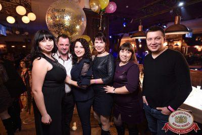«Дыхание ночи»: Dj Fashion (Москва), 9 февраля 2018 - Ресторан «Максимилианс» Уфа - 24
