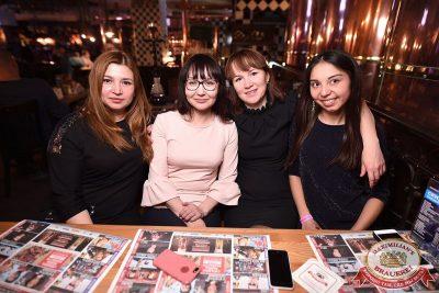 «Дыхание ночи»: Dj Fashion (Москва), 9 февраля 2018 - Ресторан «Максимилианс» Уфа - 26