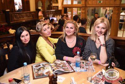 «Дыхание ночи»: Dj Fashion (Москва), 9 февраля 2018 - Ресторан «Максимилианс» Уфа - 39