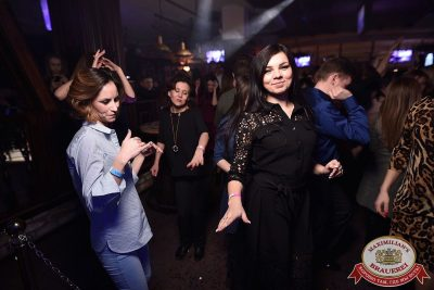 «Дыхание ночи»: Dj Fashion (Москва), 9 февраля 2018 - Ресторан «Максимилианс» Уфа - 5