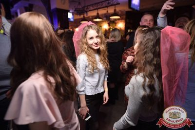 ВИА «Волга-Волга», 10 февраля 2018 - Ресторан «Максимилианс» Уфа - 16