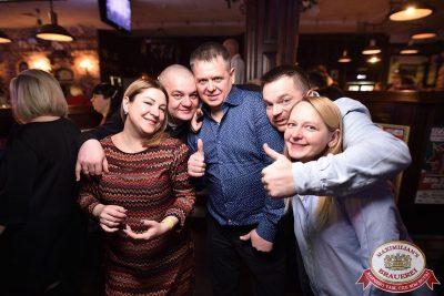 ВИА «Волга-Волга», 10 февраля 2018 - Ресторан «Максимилианс» Уфа - 17