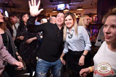 ВИА «Волга-Волга», 10 февраля 2018 - Ресторан «Максимилианс» Уфа - 18