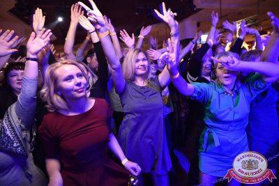 ВИА «Волга-Волга», 10 февраля 2018 - Ресторан «Максимилианс» Уфа - 20