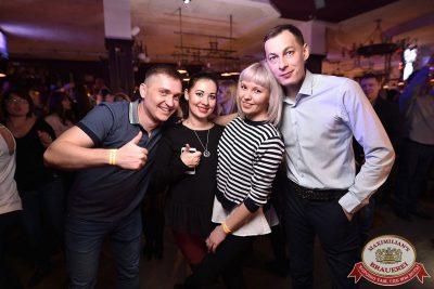 ВИА «Волга-Волга», 10 февраля 2018 - Ресторан «Максимилианс» Уфа - 23