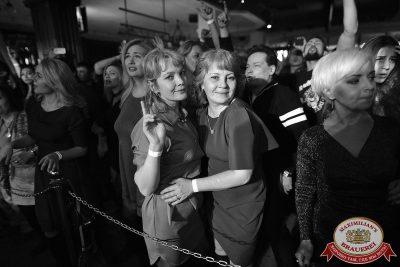 ВИА «Волга-Волга», 10 февраля 2018 - Ресторан «Максимилианс» Уфа - 27