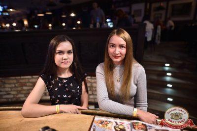 ВИА «Волга-Волга», 10 февраля 2018 - Ресторан «Максимилианс» Уфа - 31