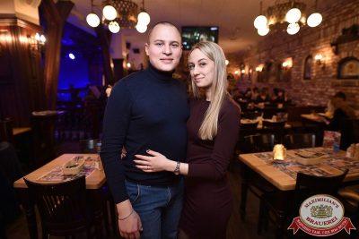ВИА «Волга-Волга», 10 февраля 2018 - Ресторан «Максимилианс» Уфа - 32