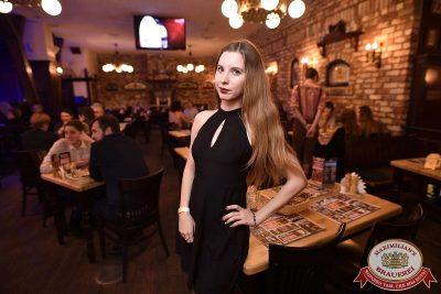 ВИА «Волга-Волга», 10 февраля 2018 - Ресторан «Максимилианс» Уфа - 34