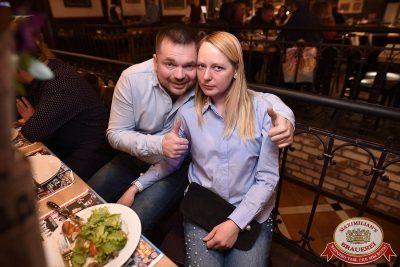 ВИА «Волга-Волга», 10 февраля 2018 - Ресторан «Максимилианс» Уфа - 36