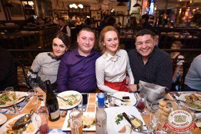 ВИА «Волга-Волга», 10 февраля 2018 - Ресторан «Максимилианс» Уфа - 37