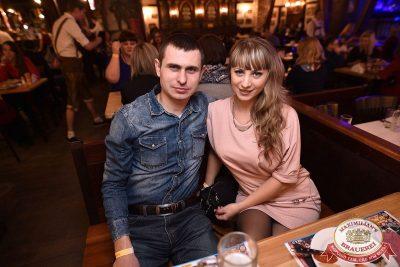 ВИА «Волга-Волга», 10 февраля 2018 - Ресторан «Максимилианс» Уфа - 38