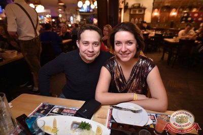 ВИА «Волга-Волга», 10 февраля 2018 - Ресторан «Максимилианс» Уфа - 40