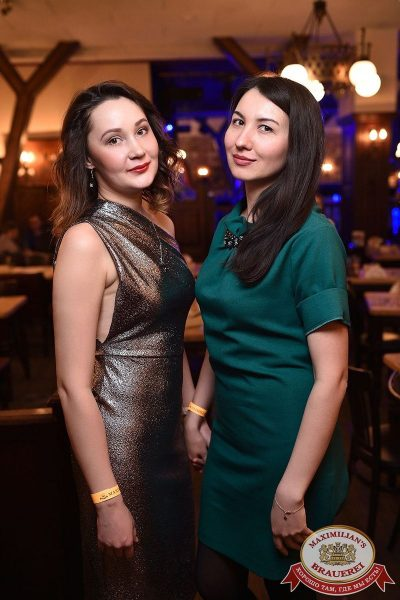 ВИА «Волга-Волга», 10 февраля 2018 - Ресторан «Максимилианс» Уфа - 42