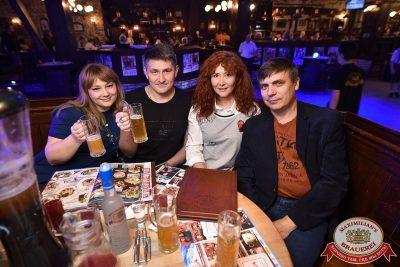 ВИА «Волга-Волга», 10 февраля 2018 - Ресторан «Максимилианс» Уфа - 46