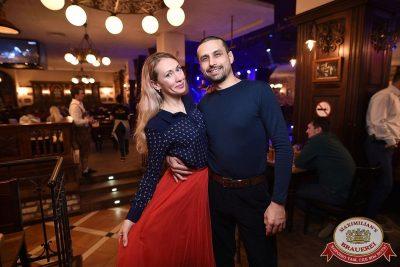 ВИА «Волга-Волга», 10 февраля 2018 - Ресторан «Максимилианс» Уфа - 47