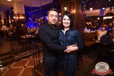 ВИА «Волга-Волга», 10 февраля 2018 - Ресторан «Максимилианс» Уфа - 49
