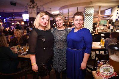 ВИА «Волга-Волга», 10 февраля 2018 - Ресторан «Максимилианс» Уфа - 52