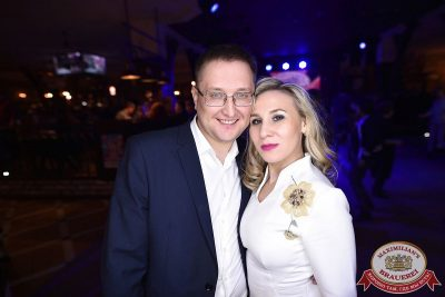 ВИА «Волга-Волга», 10 февраля 2018 - Ресторан «Максимилианс» Уфа - 54
