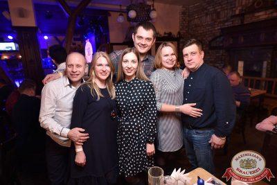 ВИА «Волга-Волга», 10 февраля 2018 - Ресторан «Максимилианс» Уфа - 56