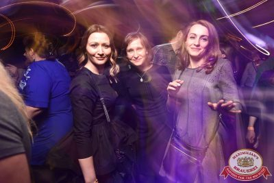 ВИА «Волга-Волга», 10 февраля 2018 - Ресторан «Максимилианс» Уфа - 7