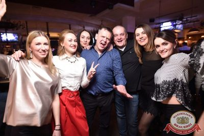 ВИА «Волга-Волга», 10 февраля 2018 - Ресторан «Максимилианс» Уфа - 9