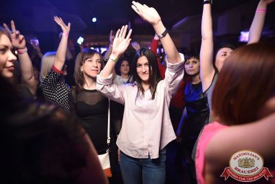 «Дыхание ночи»: Pago, 16 февраля 2018 - Ресторан «Максимилианс» Уфа - 12
