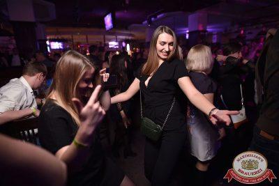 «Дыхание ночи»: Pago, 16 февраля 2018 - Ресторан «Максимилианс» Уфа - 13