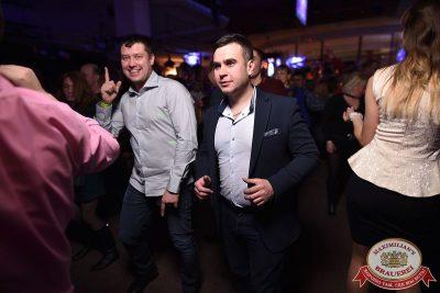«Дыхание ночи»: Pago, 16 февраля 2018 - Ресторан «Максимилианс» Уфа - 14