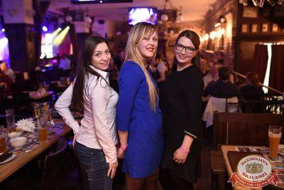 «Дыхание ночи»: Pago, 16 февраля 2018 - Ресторан «Максимилианс» Уфа - 23