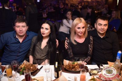«Дыхание ночи»: Pago, 16 февраля 2018 - Ресторан «Максимилианс» Уфа - 24
